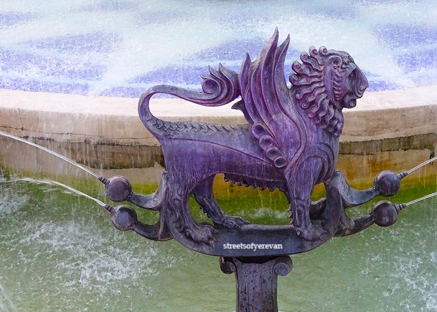 Bilderesultat for zodiac yerevan